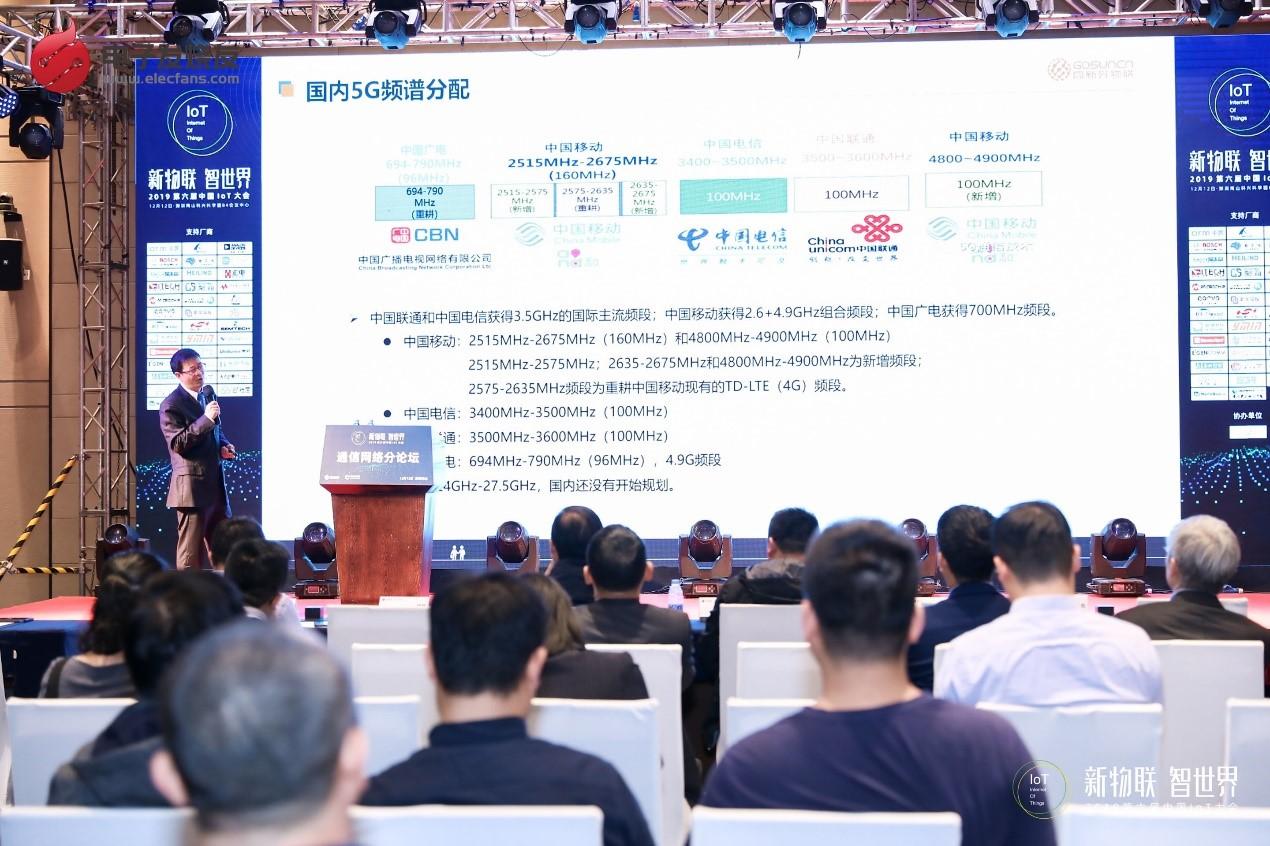 高新興物聯科技有限公司合作總監戴文泓。