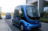 苏州金龙L4级无人驾驶巴士实现编队行驶