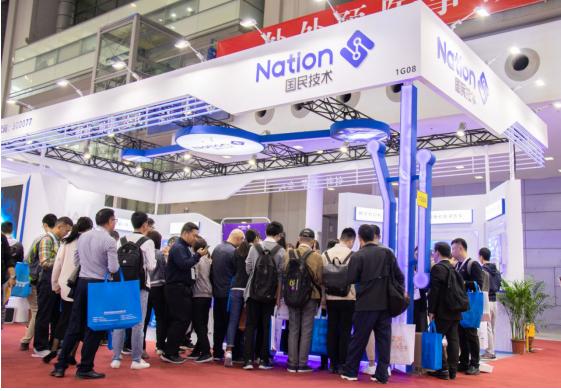国民技术亮相ELEXCON 2019暨MCU系列新品发布!
