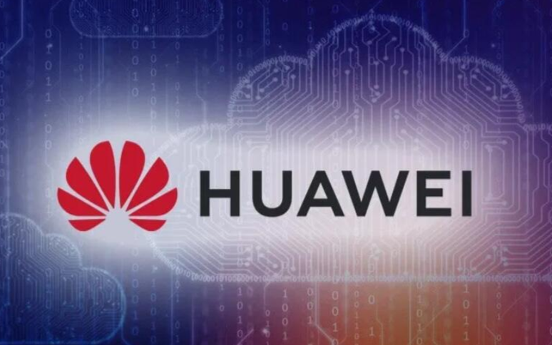 华为将成一肖免费中特王中王为全球第二大智能手机厂商 5年投资105亿华为发展鲲鹏产业