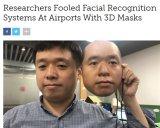 3D面具可破解支付宝微信人脸识别系统?回应来了