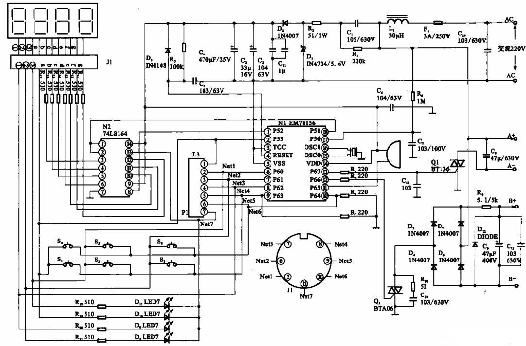 典型的按摩器数码管显示电路