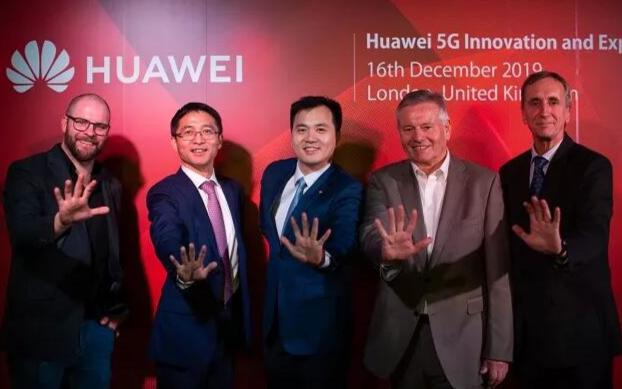 华为伦敦5G创新大发快三怎么玩稳赚体验中心开幕 华为5G Soc获大发快三技巧100准得中国移动最佳5G芯片