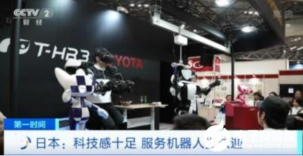 """日本服务机器人更具""""人情味"""" 未来市场规模将不断扩大"""