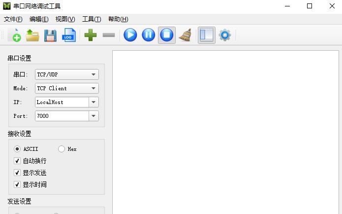 使用Qt编写的串口调试工具的应用程序和源代码资料免费下载