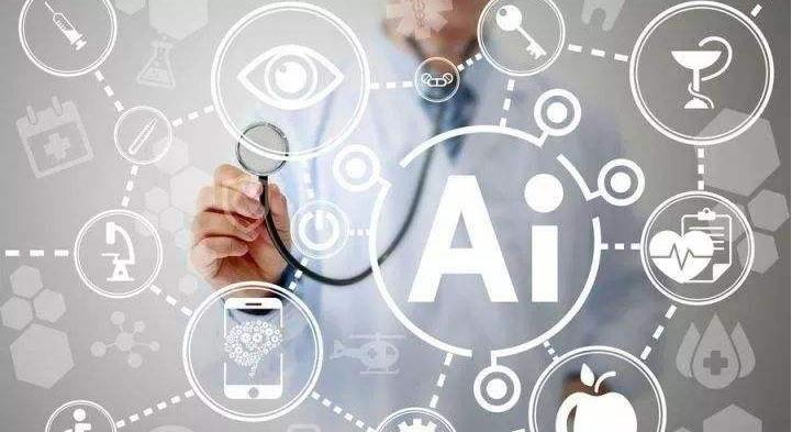 医疗人工智能不只是会读片