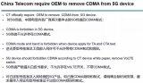 CDMA即将在国内成为历史