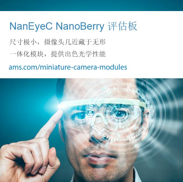 ams推出基于NanEyeC微型图像传感器的最新...