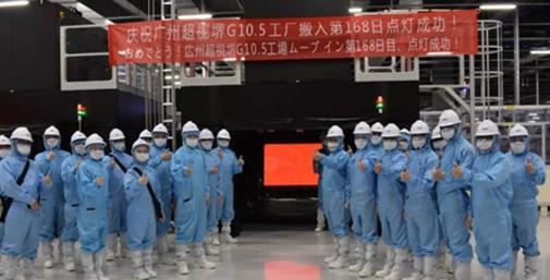 紧急招人,广州超视堺10.5代面板厂供不应求?