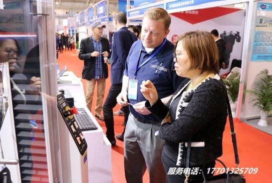 BIAME-2020第11届北京国际汽车制造业博览会
