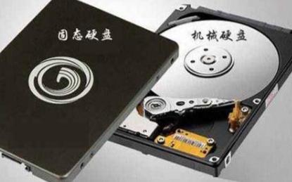 固態硬盤的壽命有多久,與機械硬盤相比又如何