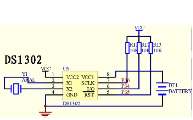 DS1302时钟芯片的Keil代码免费下载