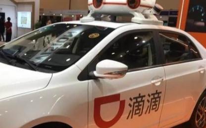 滴滴将与NVIDIA合作共同开发自动驾驶技术