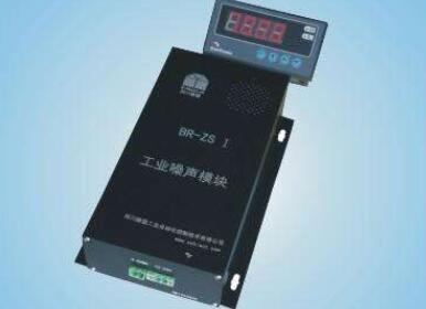 噪声传感器工作原理及特点