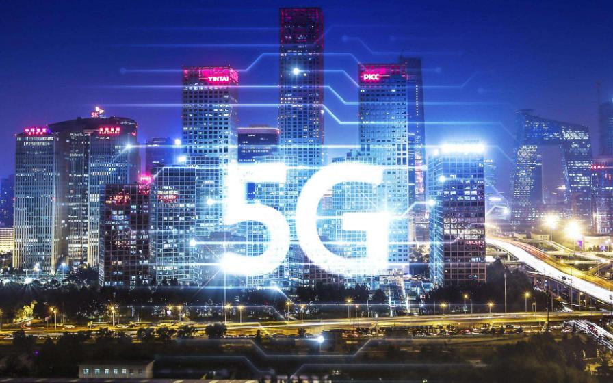 2020年中国5G产业发展的独特优势及面临的挑战