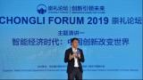 百度李彦宏表示人工智能将在未来十年改变我们的生产...