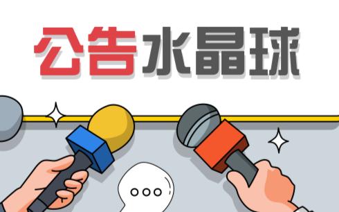 5G基站天線及濾波器(qi)產業鏈投資機會梳理(附每日公告)