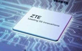 中兴操作系统出货2亿,累计研发芯片达100多种