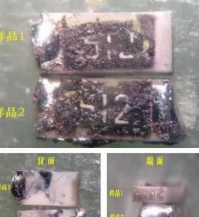 如何提高电路板维修的手艺