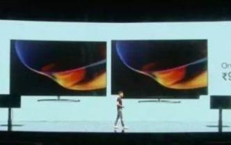 一加智能电视即将发布,性能和价格方面都不错