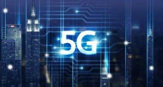 中國廣電發布了5G試驗網建設實施方案