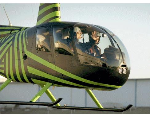城市航空公司Skyryse推出了一种可以自己飞行的改装直升机