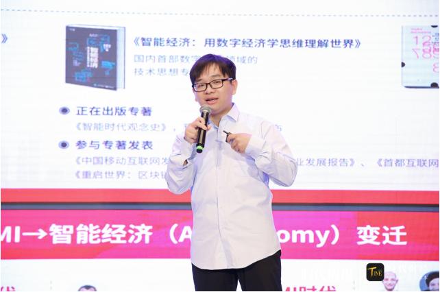 劉志毅:區塊鏈不是央行發數字貨幣的唯一路徑