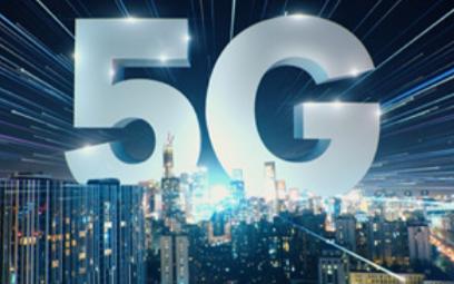 美国防部拟让美国公司开发无线电接入5G无线网络