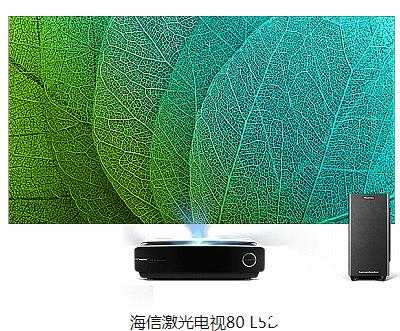 在激光电视发展路径上 海信显然已成为了行业变革的开拓者