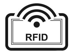 RFID技术在医院机构上有哪ζ一些应用