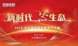 龙芯新一代处理器架构产品将于12月24日发布 性...