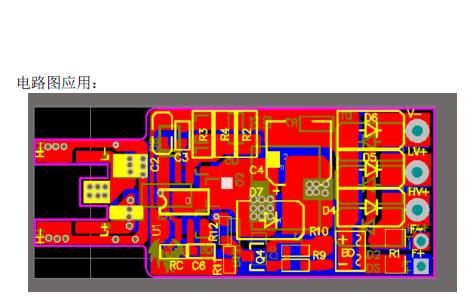 AP5160汽車大燈專用車燈芯片
