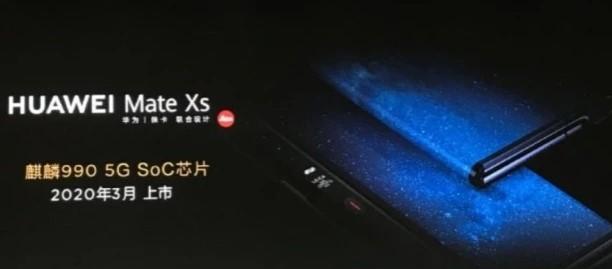 华为Mate Xs采用超薄玻璃盖板,将在MWC 2020展会上亮相