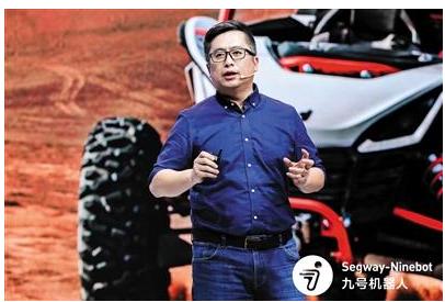 九号机器人能否颠覆两轮电动车的市场