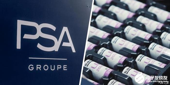 PSA启动两座电池工厂,总产能可达64GWh/年