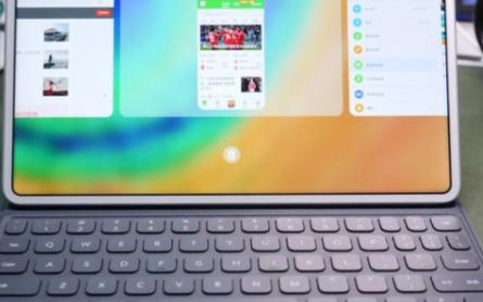 華為MatePad Pro的全新體驗,優秀的安卓旗艦平板