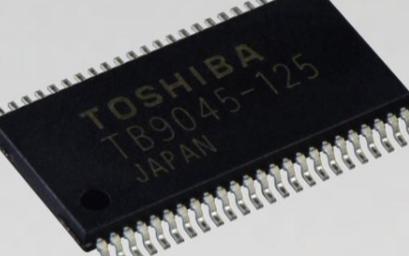 东芝推出通用系统电源IC,可保障汽车功能安全