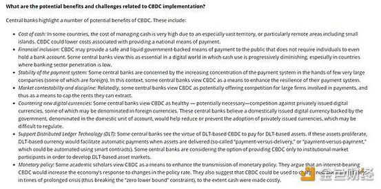 CBDC哪一些挑战是不可以被忽略的