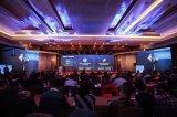天津飛騰舉辦第一屆生態伙伴大會 國產處理器面向新時代