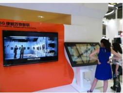 華為助力廣東聯通5G物聯網大規模商用邁出了堅實的一步