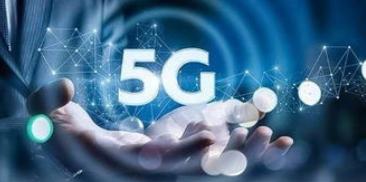 5G+工業互聯網將賦能哪些行業