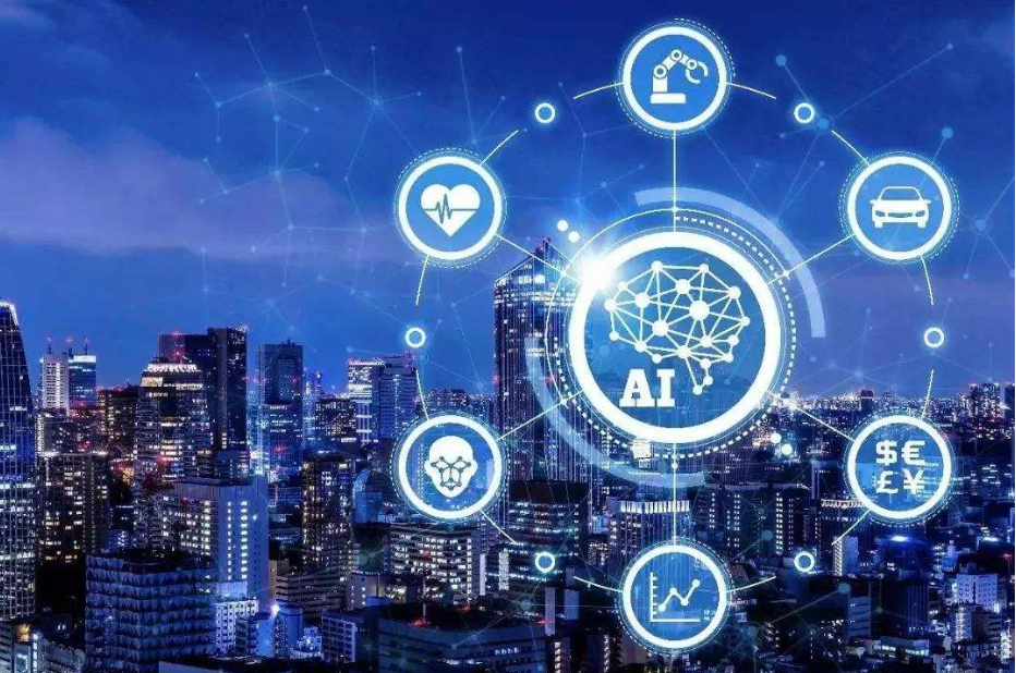 三強聯手推動廣西人工智能物聯網發展
