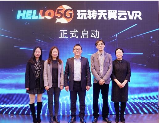 上海电信利用5G超高速网络打造出了沉浸式VR体验