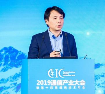 新華三提出的數字大腦計劃將更好地發揮5G的價值