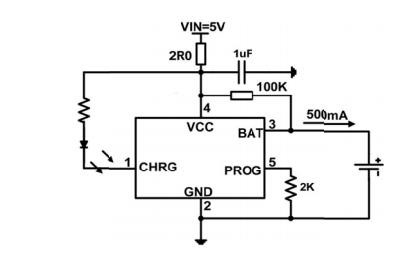 LY3085B单节磷酸铁锂电池充电管理芯片的数据手册免费下载