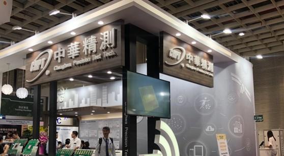 中華精測特定PCB生產欲停止,損失約1億元新臺幣
