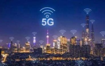 5G無線技術將為人類和機器提供更好的通信服務