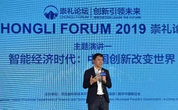 李彦宏:智能经济在未来十年内将成为中国经济的标签