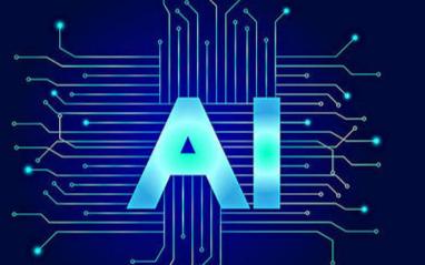 未来人工智能的发展会影响到人们的就业吗