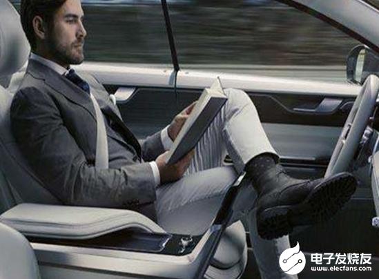无人驾驶或遇冷 消费者对于无人驾驶的理解还比较浅